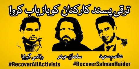 recover-activists
